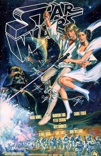 """Star Wars"" poster from the 1980 ""Star Wars Art Calendar"""